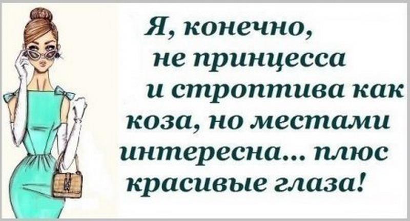 http://nifdugu.ru/uploads/posts/2013-06/1371669983_1371631755_ekpm5go_zsm_resize.jpg