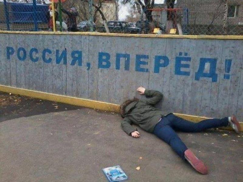 Вернуть вытрезвители в России планируют в 2021 году [Общество/В России]